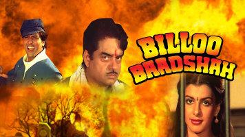 Billoo Badshah