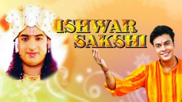Ishwar Sakshi