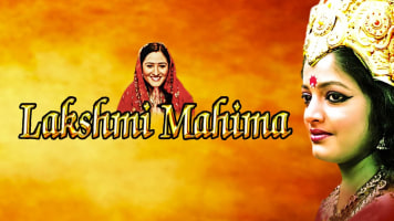 Lakshmi Mahima