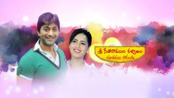 Sree Sitaramula Kalyanam Chutamu Rarandi
