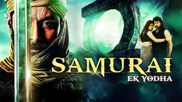Samurai Ek Yodha
