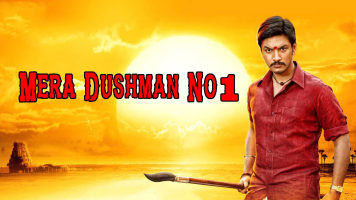 Mera Dushman No.1