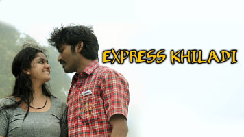 Express Khiladi