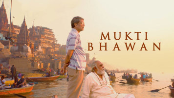 Mukti Bhavan