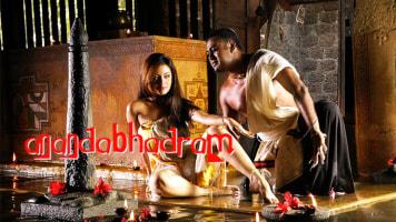 Ananthabhadram