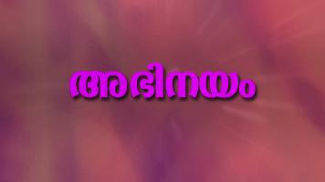 Abhinayam