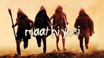 Maathi Yosi