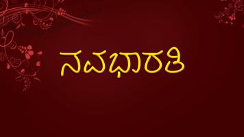 Navabharathi