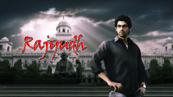 Rajyudh