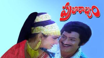 Praja Rajyam
