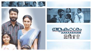 Aakasam