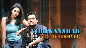 Vidhwanshak The Destroyer