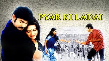 Pyar Ka Ladai
