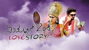 Simpallagi Ond Love Story