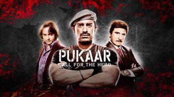 Pukar: Call for the Hero