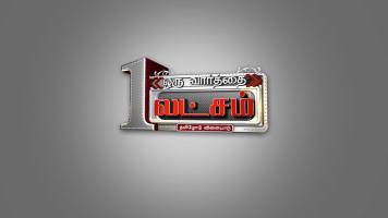 Oru Varthai Oru Latcham Juniors