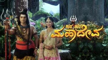 Hara Hara Mahadeva