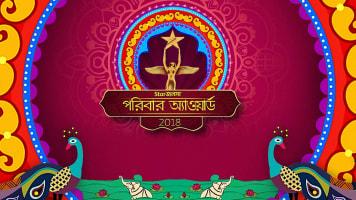 Star Jalsha Parivaar Awards