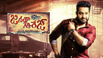 Janatha Garage Movie Specials