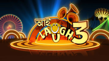 I Laugh You - 3