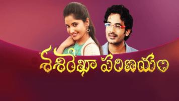 Sasirekha Parinayam