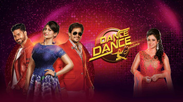 Dance Dance Juniors