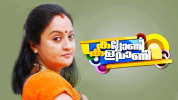 Kalyani Kalavani