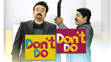 Don't Do Don't Do
