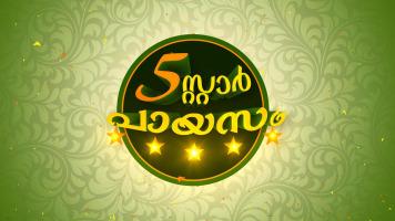 5 Star Payasam