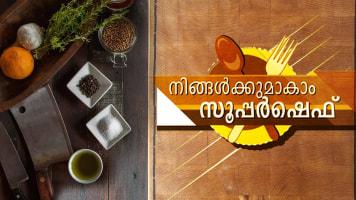 Ningalkkum Aakam Super Chef