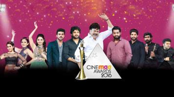Cinemaa Awards