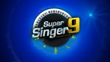 Super Singer – 2015