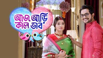 Aaj Aari Kal Bhab