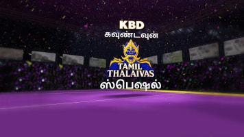 Tamil Thalaivas Countdown 2017 Tamil