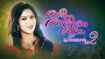 Raree Raareeram Raaro - Season 2
