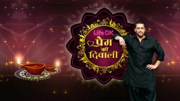 Life OK Prem Ki Diwali