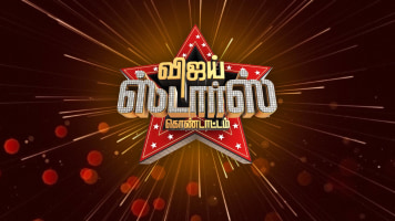 Vijay Stars Kondattam