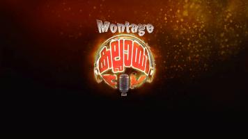 Montage Kallayi FM Specials