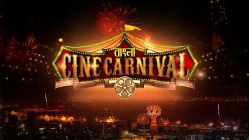 Bangla Cine Carnival
