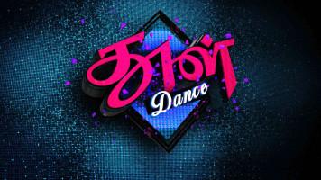 Dhool Dance