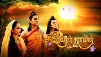 Seedhayin Raaman
