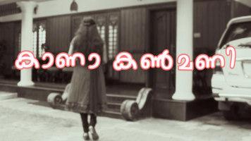 Kaanakanmani