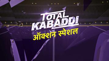Total Kabaddi - Auction Special 2018 Hindi