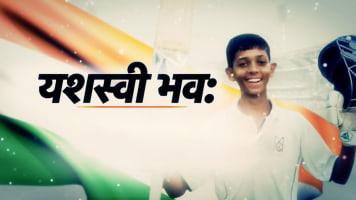 Yashasvi Bhava 2018 Hindi
