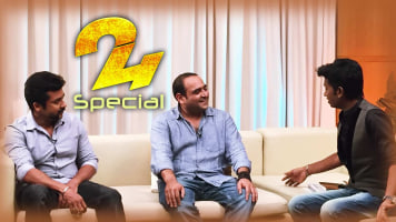 Suryavin 24 Special