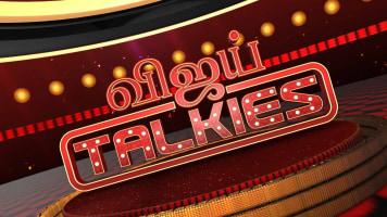 Vijay Talkies