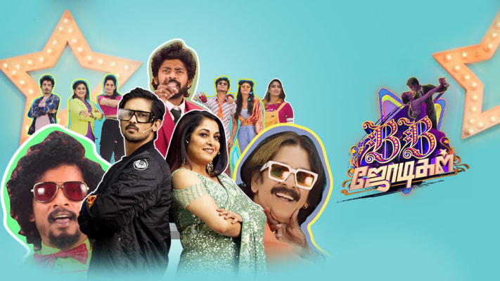 Bigg Boss Jodigal Vijay TV