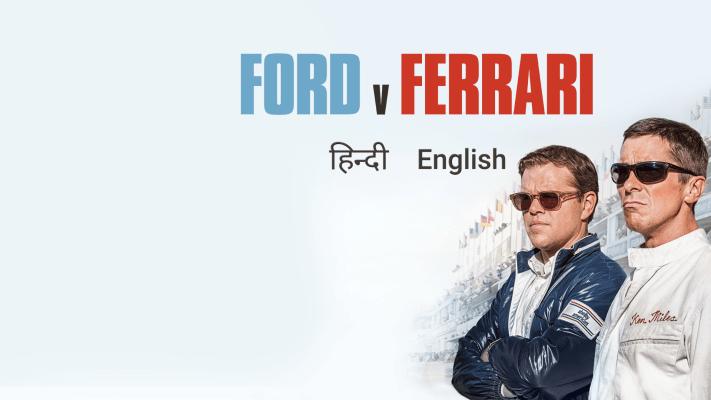Ford V Ferrari Disney Hotstar Vip