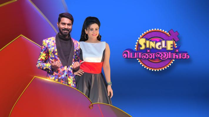 Single ponnunga Vijay tv