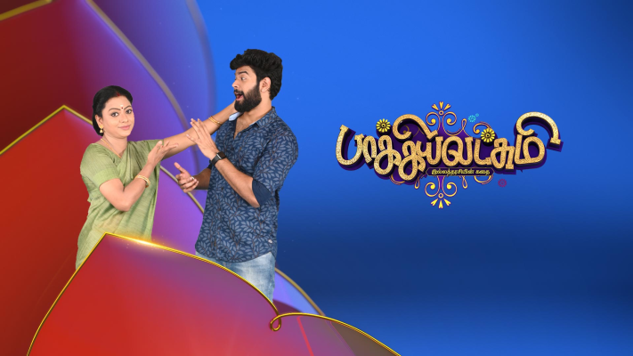 Tamil serial free Watch Latest